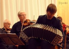 Концерт бандонеона соркестром