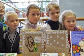Итоги XVII Международного конкурса детской рукописнойкниги