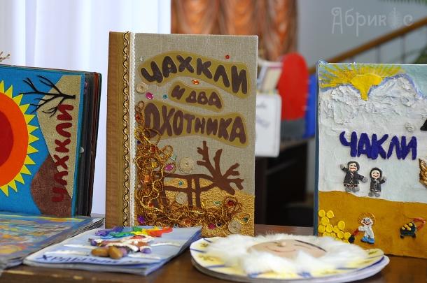 XVII Конкурс рукописной книги, Мурманск