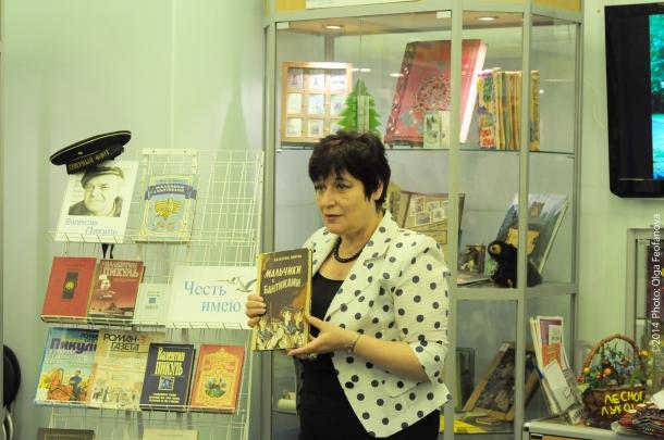 День В. Пикуля в Мурманской областной детско-юношеской библиотеке