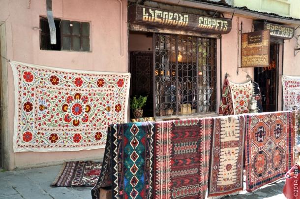 Магазин старинных народных ковров, Тбилиси