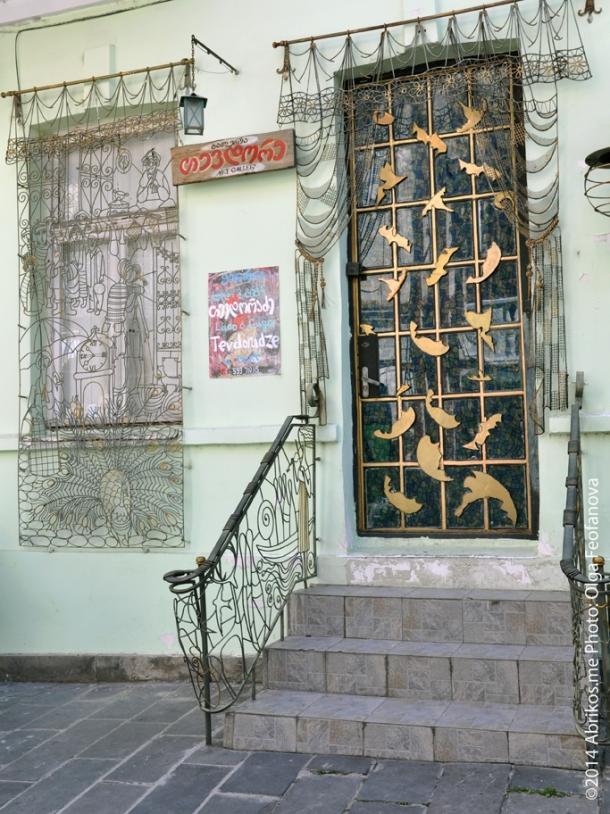 Художественный салон Тевдаладзе, Тбилиси
