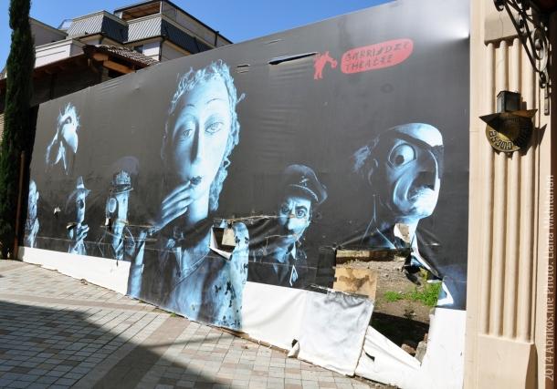 Афиша театра Резо Габриадзе, Тбилиси