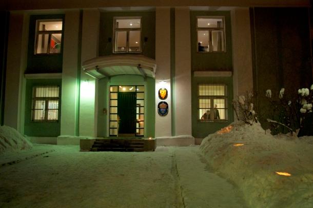Генеральное консульство королевства Норвегия в Мурманске открылось после ремонта