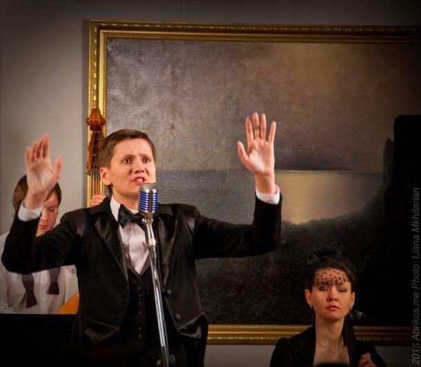 Екатерина Ефремова исполняет песни Вертинского