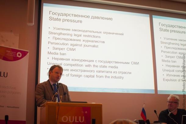 Роман Захаров, представитель Фонда защиты гласности