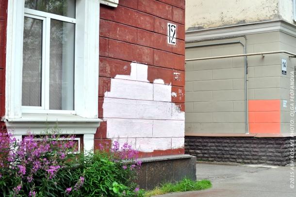 Цветные квадраты на домах