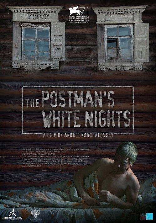 """Постер фильма """"Белые ночи почтальона Тряпицына"""""""