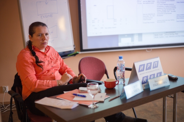 Виктория Пьянкова, координатор программ Института региональной прессы