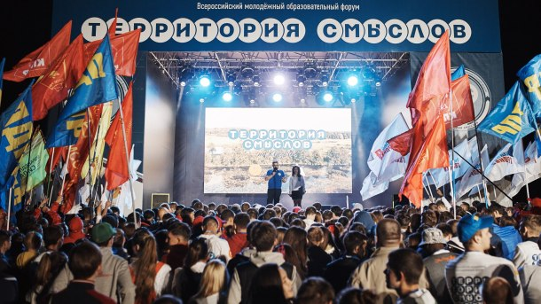 Фото территориясмыслов.рф