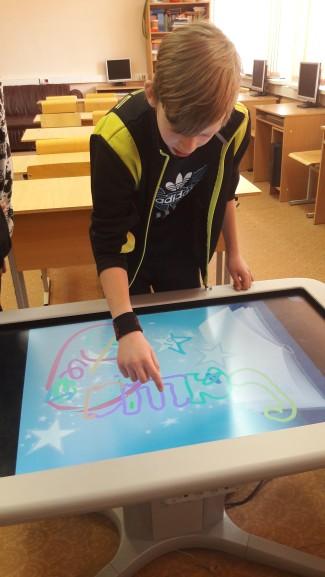 Интерактивный стол