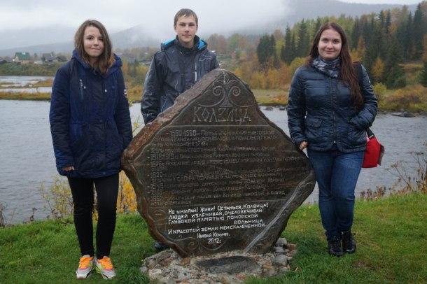 Дина Озерова на экскурсии с учениками