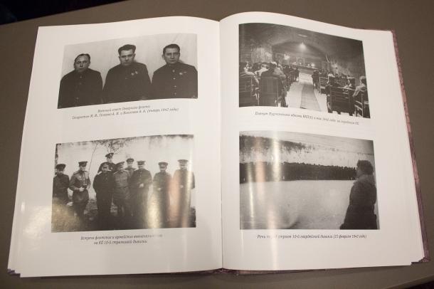 """Русское издание """"Дневника войны"""" М. И. Старостина"""